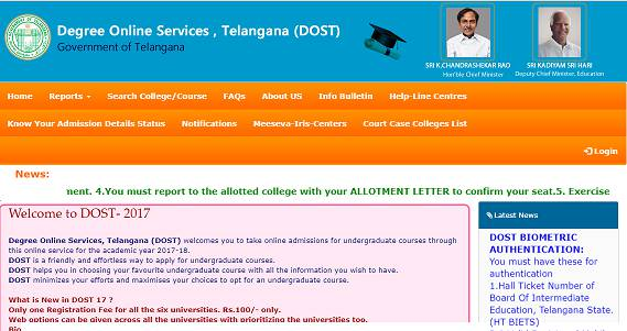 Dost-cgg-gov-in-telangana-ts-dost-2017-2018-allotment-list