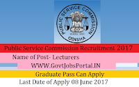Odisha Public Service Commission Recruitment 2017– 119 Lecturers