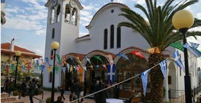 Άγνωστοι έκλεψαν το λείψανο του Αγίου Μηνά από την εκκλησία της Κεστρίνης Θεσπρωτίας
