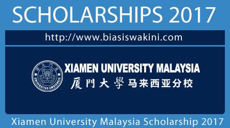 Xiamen University Malaysia Scholarship 2017