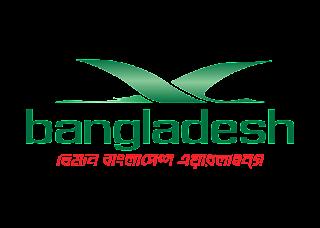 Biman Bangladesh Airlines Logo Vector