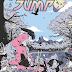 Chaud Nem Jump débarque à la Japan Expo !