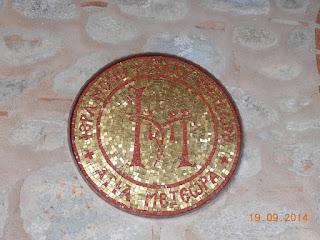 Mosaic emblem of Meteora Monasteries