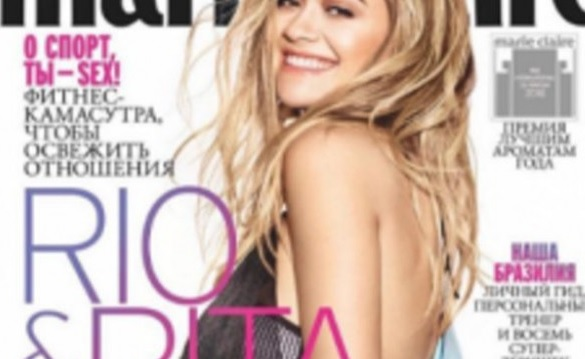 Rita Ora on the cover of Marie Claire magazine