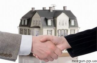 Договор предварительной купли-продажи недвижимости. Тонкости оформления