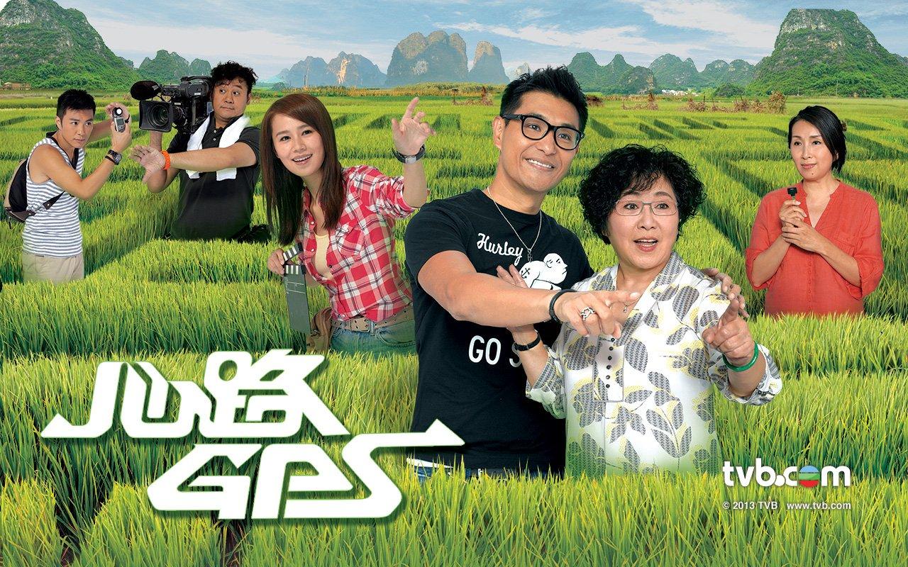 TVB Series & Sitcom (15 Feb & 18 Feb 2013) - Asian Entertainment News