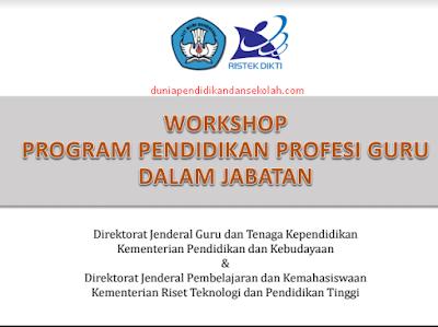Materi Kurikulum PPG Dalam Jabatan Guru (PPGJ) dan Capaian Lulusan PPG