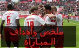 أهداف مباراة باير ليفركوزن ولايبزيج في الدوري الألماني