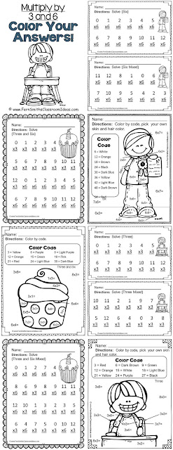 Fern Smith's Classroom Ideas Color Your Answers Printable Packet for Multiplying By 3 and 6