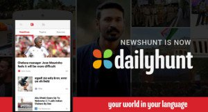 dailyhunt-refer-and-earn-upto-Rs-300-loot