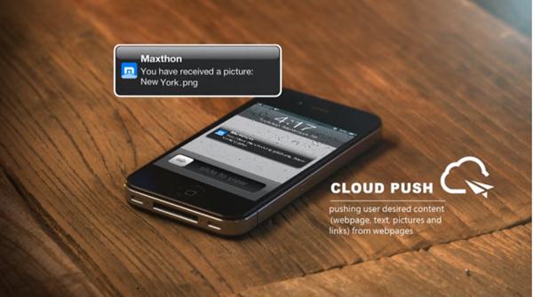 سبعة أشياء تجعلك تستعمل متصفح Maxthon Cloud Browser 2016
