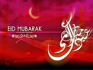 Eid Mubarak 2016 wishes