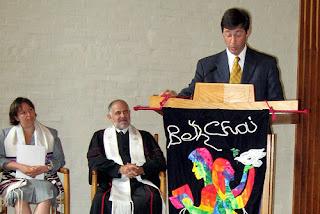 Image: Yom Kippur speaker, by Alan Kotok on Flickr