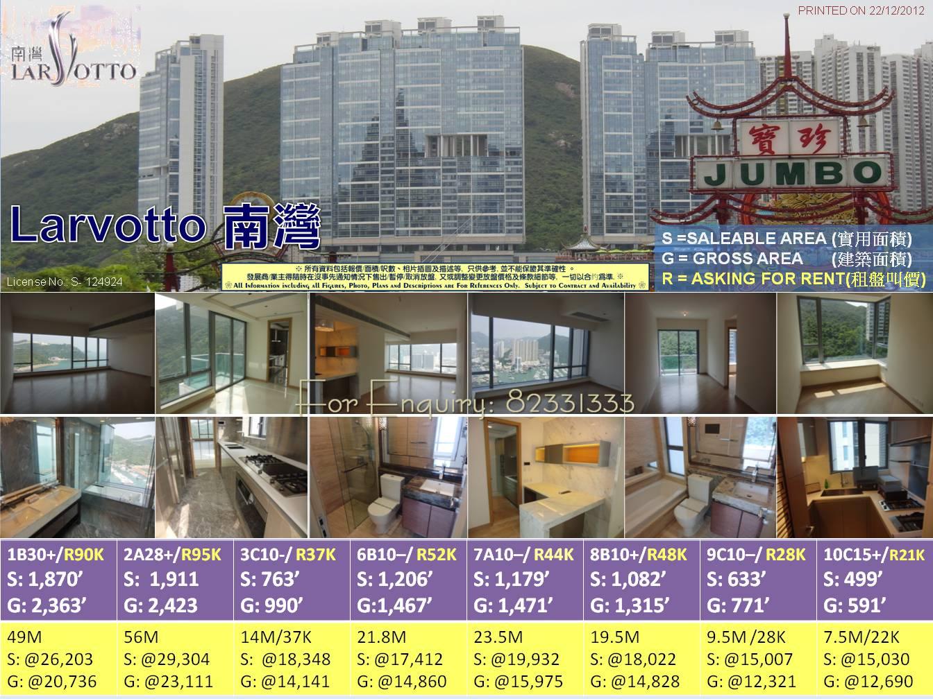 Your's Dream House Consultant - HK Lux. KLN Lux. & Property Investments Blog 香港豪宅地產藏經閣: 十二月 2012