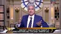برنامج العاشره مساء حلقة الثلاثاء 20-12-2016 مع وائل الابراشى