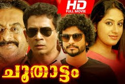 Chuthattam 2016 Malayalam Movie Watch Online