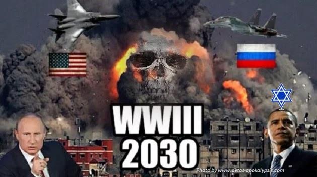 Τρόμος στον πλανήτη, κλιμακώνεται η ένταση ΗΠΑ – Ρωσίας