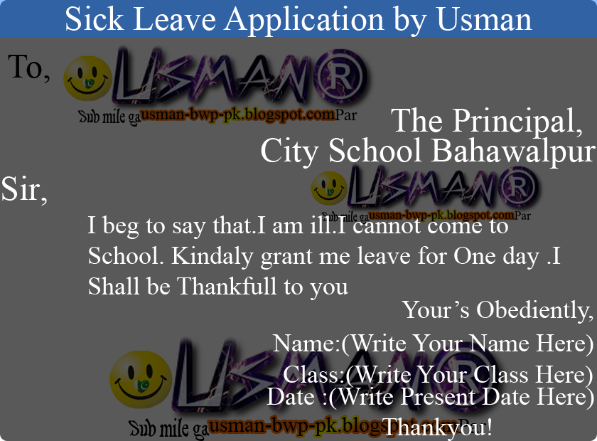 Sick Leave Application by Usman | Usman
