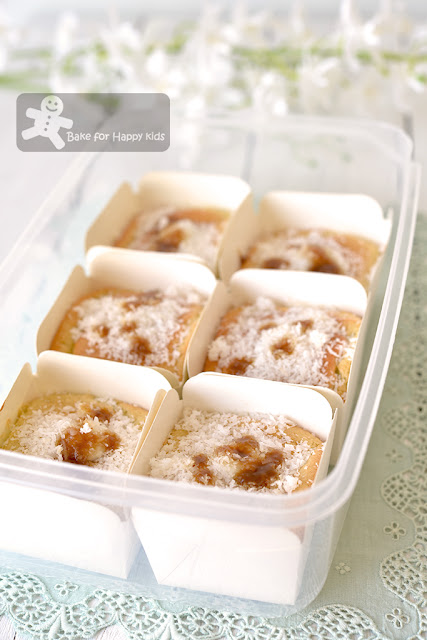 onde onde chiffon cupcakes gula Melaka coconut cream filling