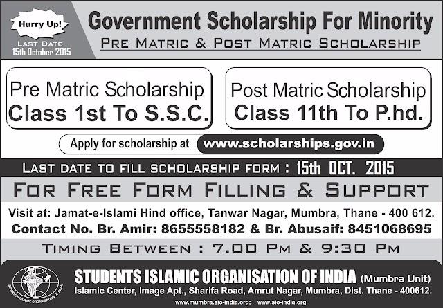 Government Scholarship for Minorities