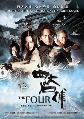 The Four 3 (2014) BRRip 480p Dual Audio Hindi 400MB