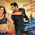Hyper Movie Latest Posters