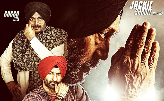 Sardar Saab Cast and crew wikipedia, Punjabi Movie Sardar Saab HD Photos wiki, Movie Release Date, News, Wallpapers, Songs, Videos First Look Poster, Director, Producer, Star casts, Total Songs, Trailer, Release Date, Budget, Storyline