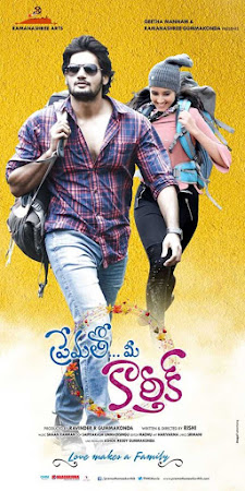 Poster Of Prematho Mee Karthik Full Movie in Hindi FHD Free download Watch Online Telugu Movie 1080P