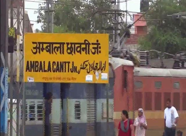 Ambala Cantt railway station: concession will not take hours for train ticket online