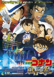 Detective Conan Movie 23: The Fist of Blue Sapphire - KuroGaze