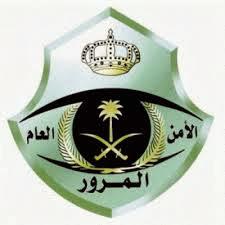 كل ما تريد معرفته عن  استخراج رخصة قيادة السيارات في السعودية