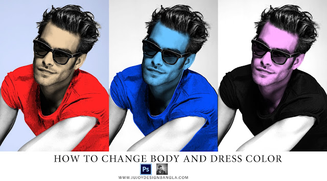 Change Body & Dress Color