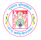 Gujarat University Startup and Entrepreneurship Council (GUSEC) Recruitment for Various Posts 2016
