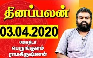 Raasi Palan 03-04-2020 | Dhina Palan | Astrology | Tamil Horoscope