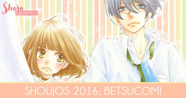 Mangas Shoujo 2016 Betsucomi(Shogakukan)