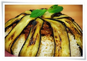 patlicanli-pirinc-pilavi