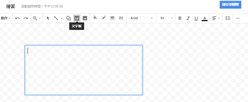 google-spreadsheet-add-button-execute-apps-script-2.jpg-Google 試算表製作可執行 Apps Script 指令碼的(圖片)按鈕
