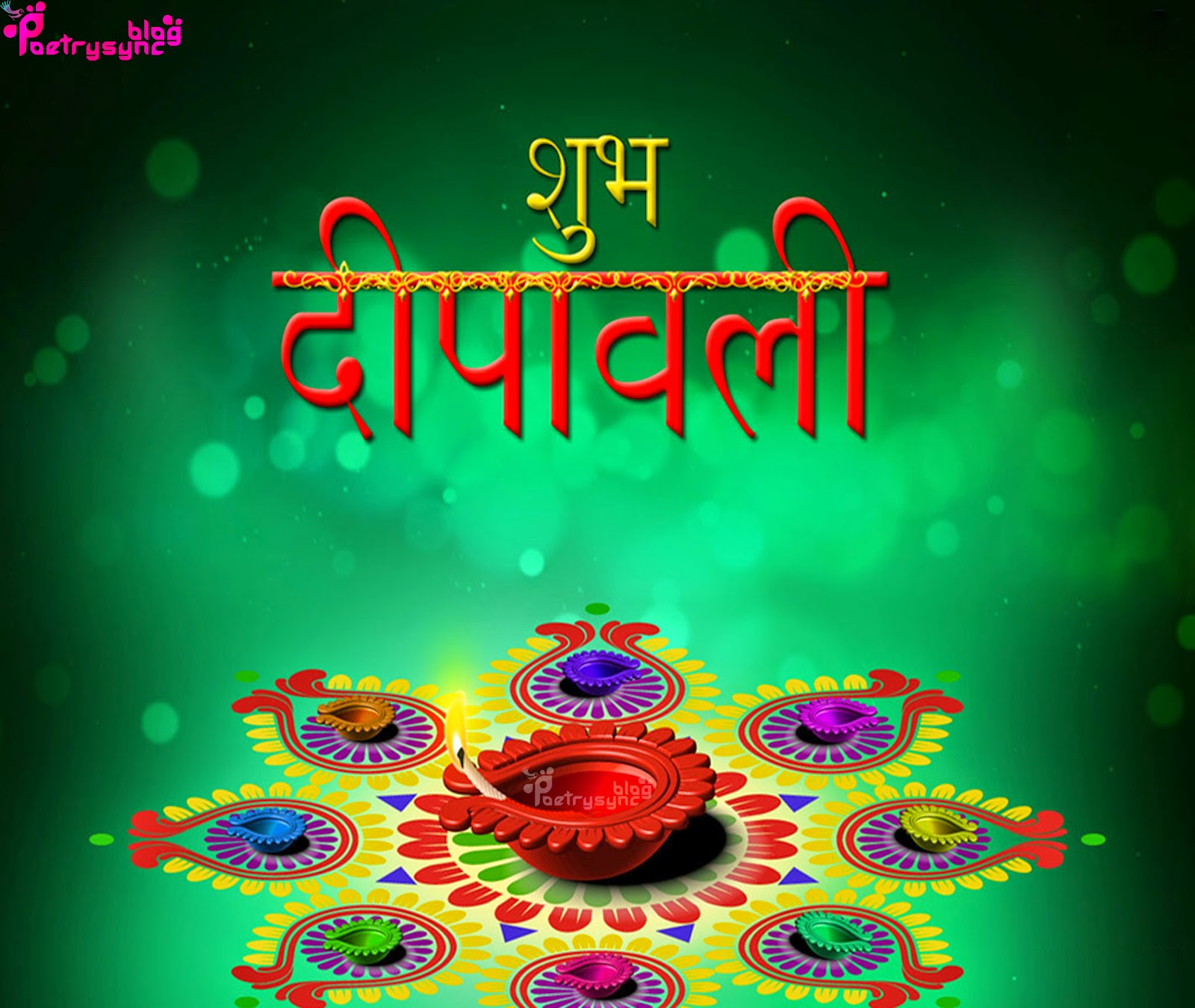 information of diwali festival Diwali (dīvali, dīpāwali, deepavali, dipabali) is a festival of lights and is a gazetted holiday in india followers of buddhism, hinduism, jainism and sikhism.