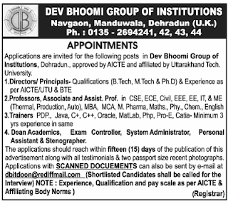 Personal Stenographer Vacancies at Dehradun Uttarakhand