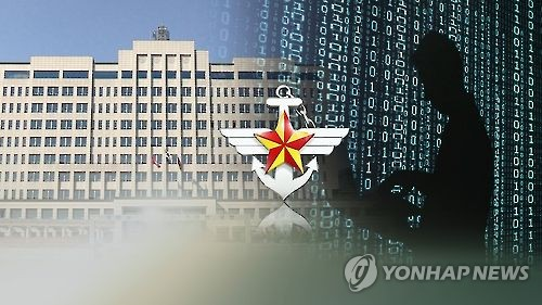 N. Korea denies involvement in cyberattack on S.Korean military