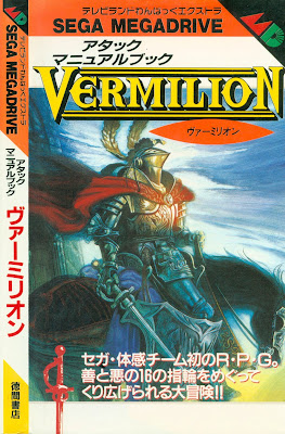 [Manga] Vermilion – Attack Manual Book