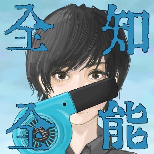 POLKADOT STINGRAY - Zenshi Zennou [FLAC   MP3 320 / CD]