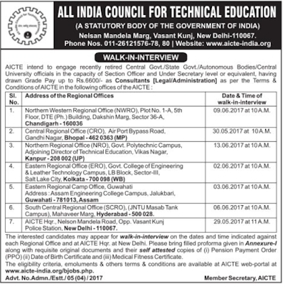 AICTE Recruitment 2017 aicte-india.org Walk-In Interview