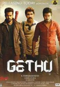 Gethu 2016 Hindi Dual Audio HDRip 480p 350mb world4ufree.ws , South indian movie Gethu 2016 hindi dubbed world4ufree.ws 720p hdrip webrip dvdrip 700mb brrip bluray free download or watch online at world4ufree.ws
