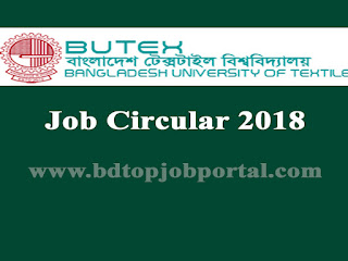Bangladesh University of Textiles Job Circular 2018
