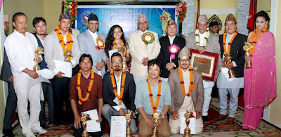 best nepali national film award 2015