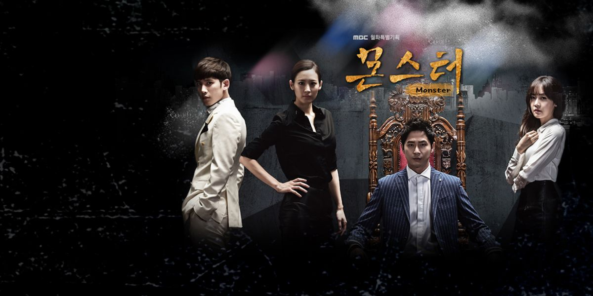 Phim Hàn Quốc Quái Vật HTV2
