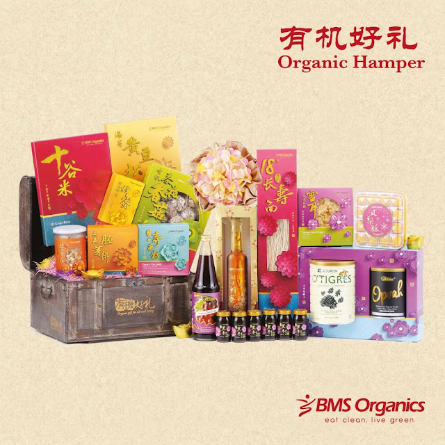 BMS Organics Healthy & Nutritious Chinese New Year Organic Hampers 2017 RM 468