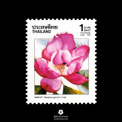 แสตมป์ มณฑาป่า แมกโนเลียไทย ไม้ดอกหอมไทย