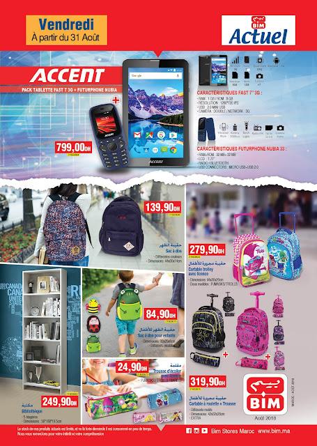 catalogue bim maroc vendredi 31 aout 2018